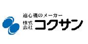 日本KOKUSAN/KOKUSAN