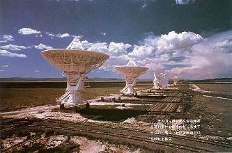 射电望远镜发现太阳系外流浪行星