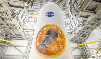 和太陽肩并肩! NASA將發射有史以來最靠近太陽探測器