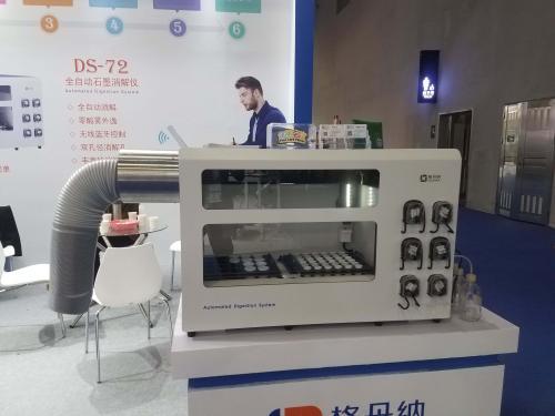 DS-72全自动石墨消解仪宣传