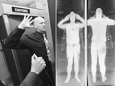 美国首批人体扫描仪落户洛杉矶 地铁安检再也不排队