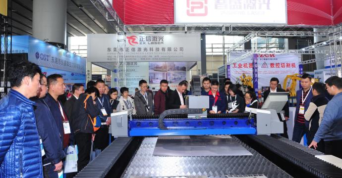Laser & Welding Asia广州国际激光及焊接工业展览