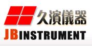 (上海)久滨仪器