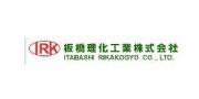 日本板桥理化/ITABASHI