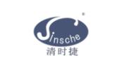 深圳清时捷/Sinsche
