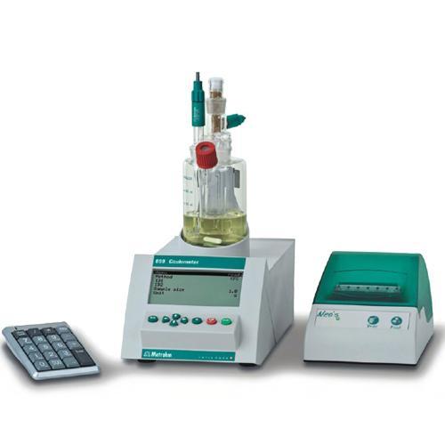 武威市药品检验检测中心药品检验检测仪器设备采购项目公开招标公告