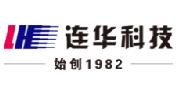 (北京)北京连华科技