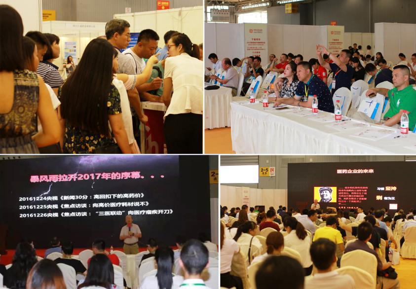 聚焦医药行业变革,中国医药产业高峰论坛助力成都药交会
