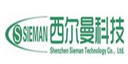 深圳西尔曼科技/Siemantec