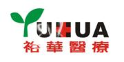 潍坊裕华医疗/YUHUA