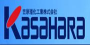 日本笠原理化/KASAHARA