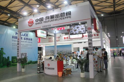 2019第十八届中国(上海)国际化工展览会
