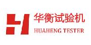济南华衡/Huahengtest