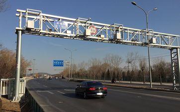 北京顺义环保局采购汽车尾气遥感检测装置