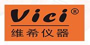 深圳维希特/VICI