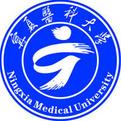 宁夏医科大学细胞剖析仪等仪器设备采购项目二次招标