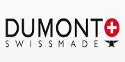 瑞士杜蒙/Dumont Switzerland