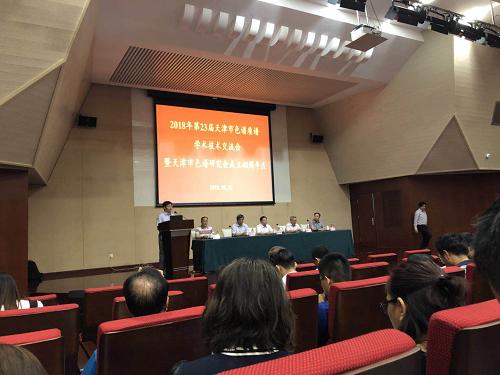 珀金埃尔默与天津市色谱研究会共庆40周年              ----记天津市色谱质谱学术技术交流会