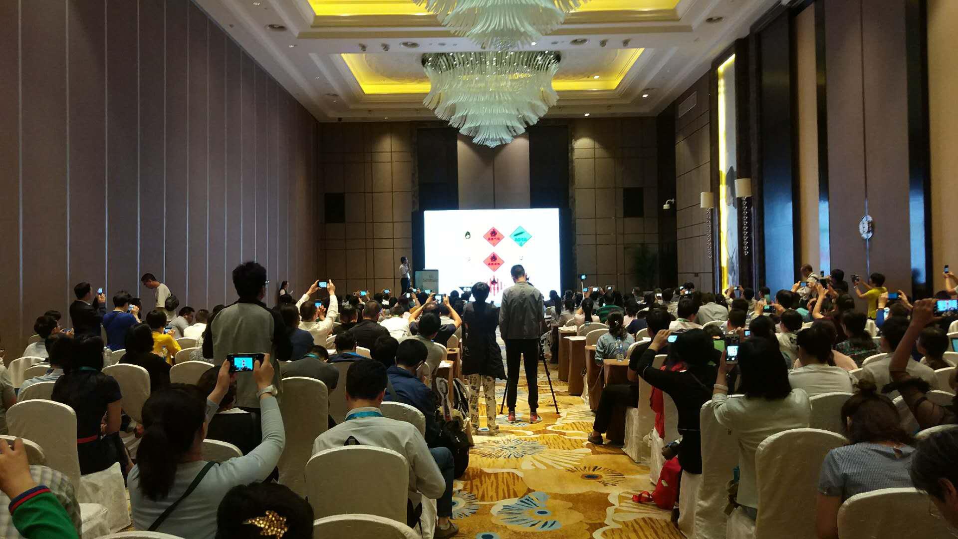 PerkinElmer参展第十届中国第三方检测实验室论坛暨展览会