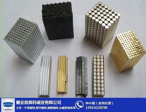 反铁磁性氧化铁可远程传输数据处理速度比传统技术快几千倍