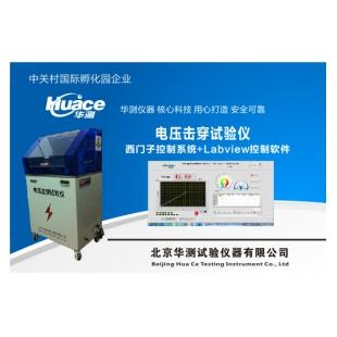 专业的电压击穿试验仪|表面体积电阻率测试仪|介电常数测试仪-北京华测