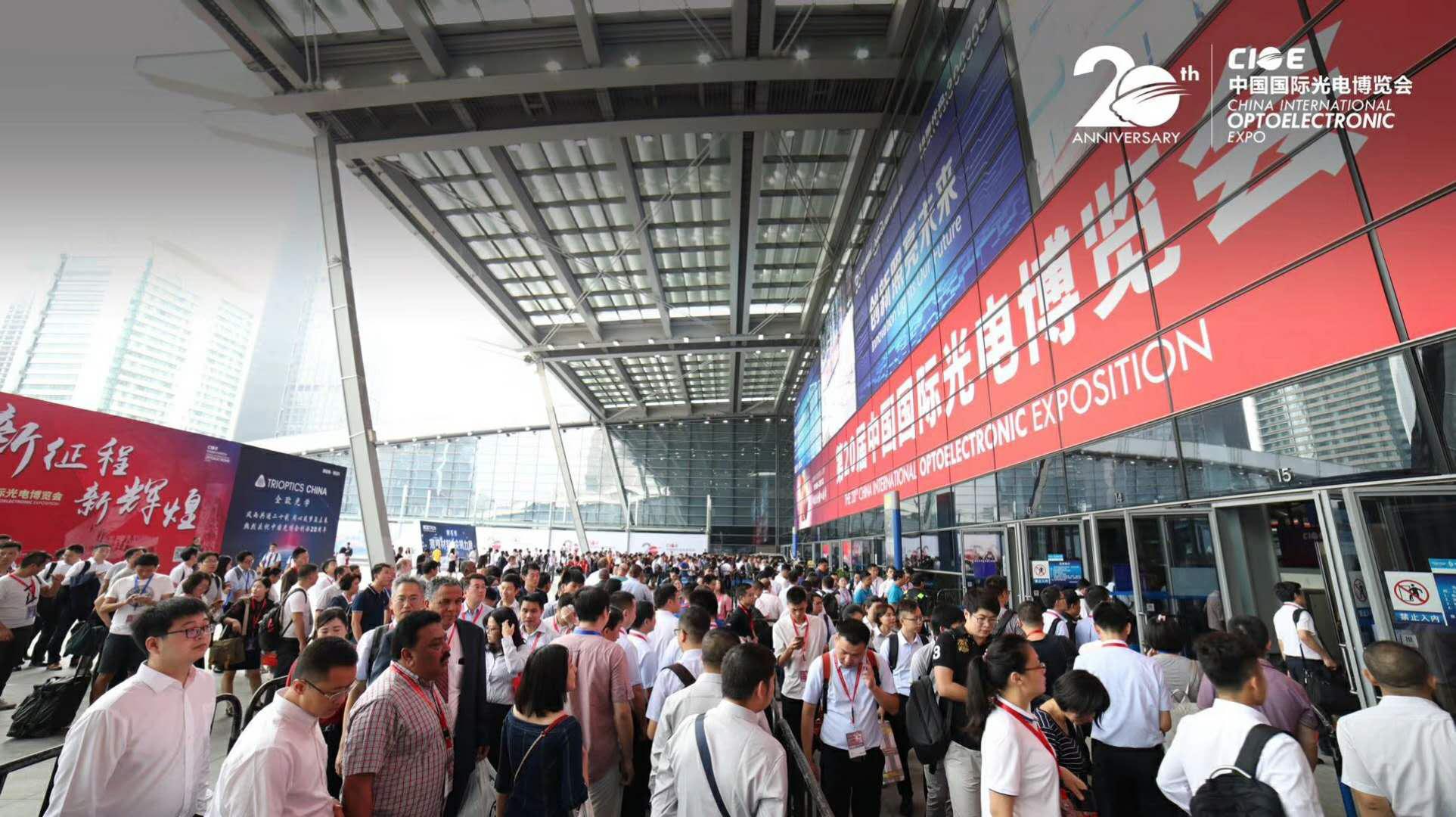 珀金埃尔默倾情助力第20届中国国际光电博览会