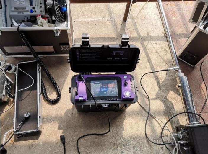【青岛众瑞】ZR-3211型便携式紫外烟气分析仪助力超低排放二氧化硫监测