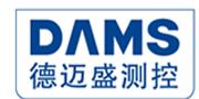 深圳德迈盛/DAMS