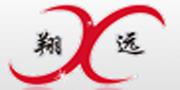 衡水翔远/xiangyuan