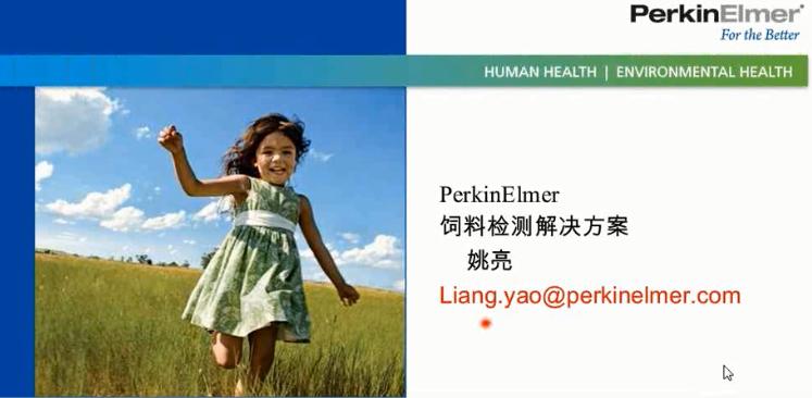 PerkinElmer饲料检测解决方案