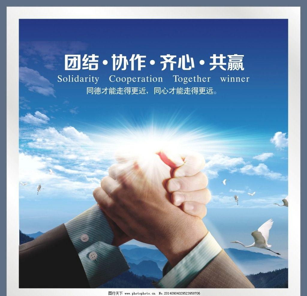 欢度国庆! 中国仪器网跟紧着新时代的步伐