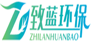 山西致蓝/ZHILANHUANBAO