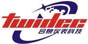 苏州合泉/Twidec
