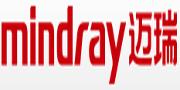 深圳迈瑞/mindray