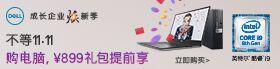 中國儀器網