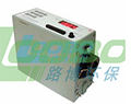 LB-CCD1000FB防爆便攜式微電腦粉塵檢測儀