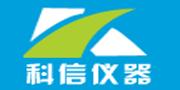 泰州科信/kexin
