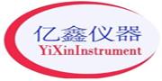 深圳亿鑫/YiXin