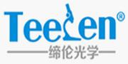 上海缔伦/Teelen