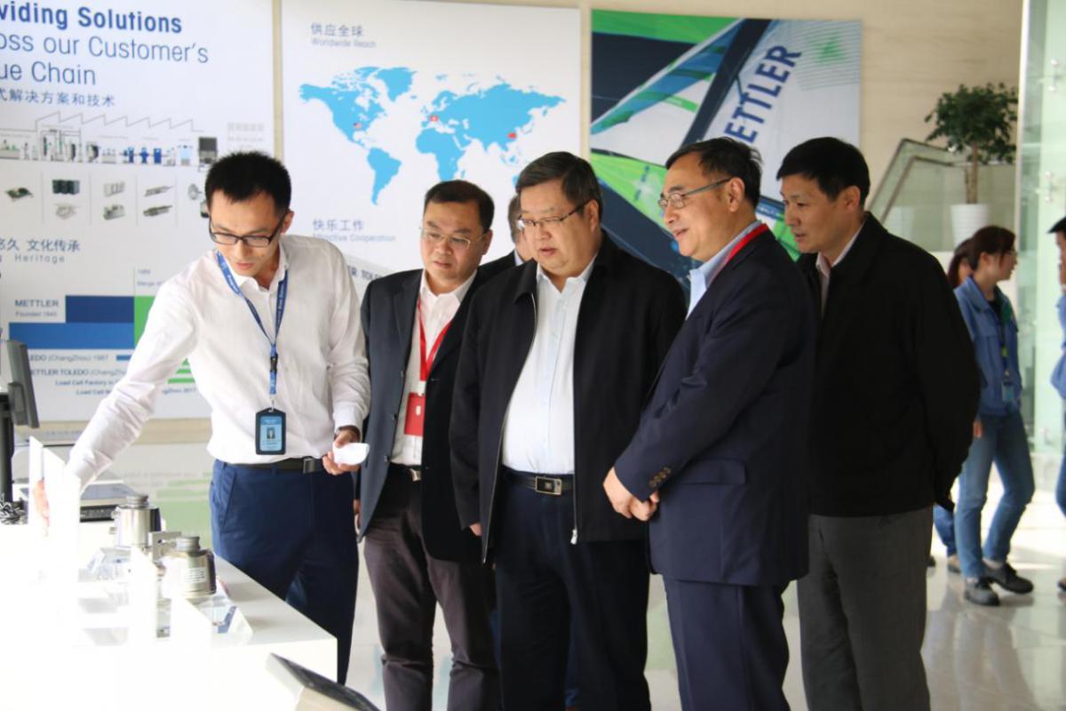 """""""中国OIML证书管理委员会2018年度会议""""召开"""