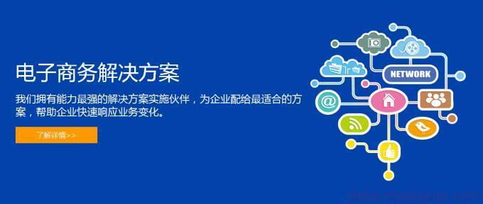 市场监管总局组织今年双11电子商务产品质量国家监督专项抽查