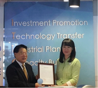 依图科技携手联合国工发组织——人工智能入驻ITPO Shanghai卓越中心
