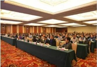 2018年度测控及自动化等三个标委会年会召开