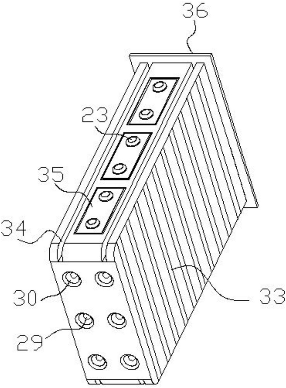 接线式组合智能电表