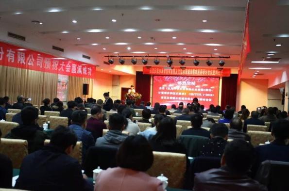 河南省水表计量新标准宣贯及智能水表应用研讨会召开