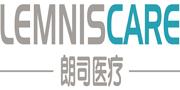 深圳朗司医疗/LemnisCare