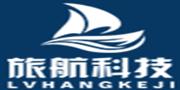 武汉旅航科技