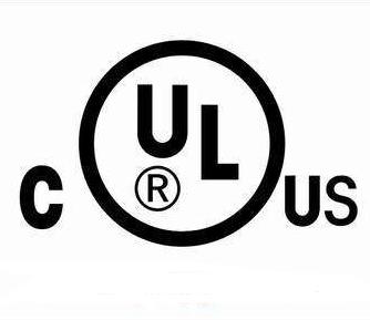 CUL认证