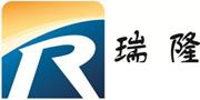 衡水瑞隆/ruilong
