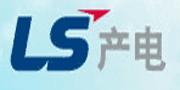 韩国LS产电/LS
